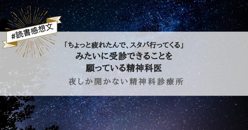 f:id:egaode_kurasu:20210130103234p:plain