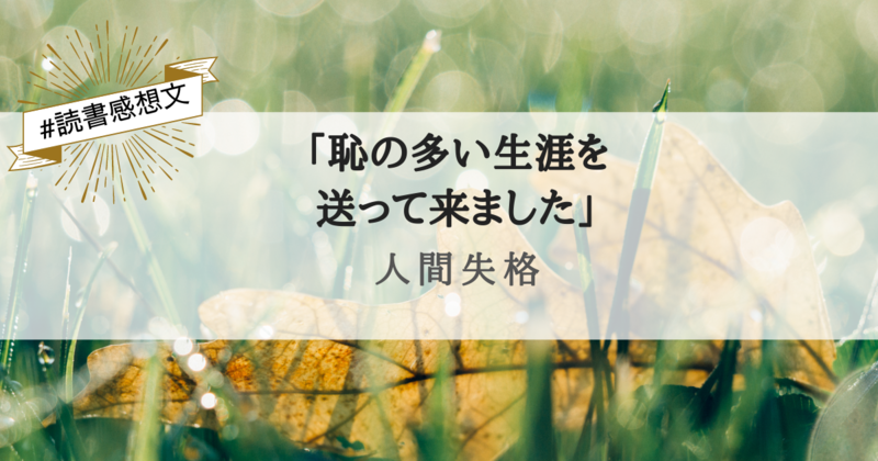 f:id:egaode_kurasu:20210130104306p:plain