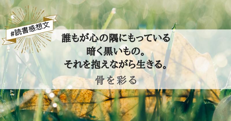 f:id:egaode_kurasu:20210130104936p:plain