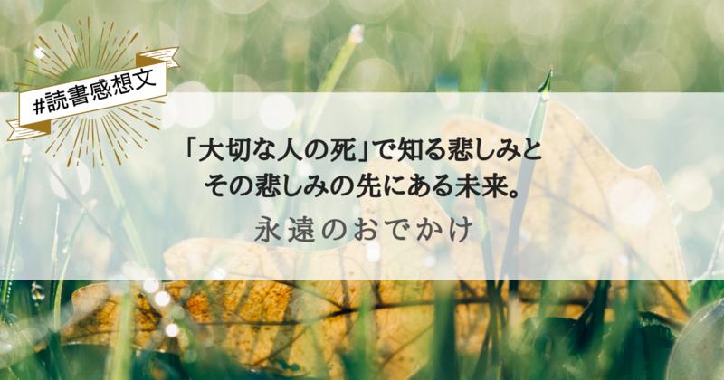 f:id:egaode_kurasu:20210130105805p:plain