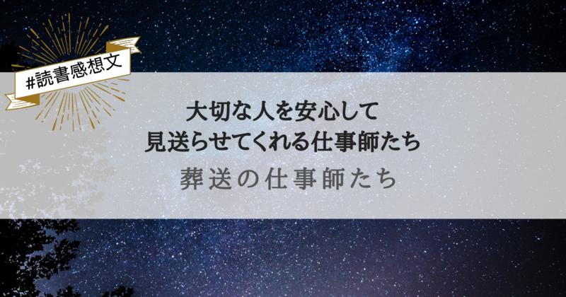 f:id:egaode_kurasu:20210130185119p:plain