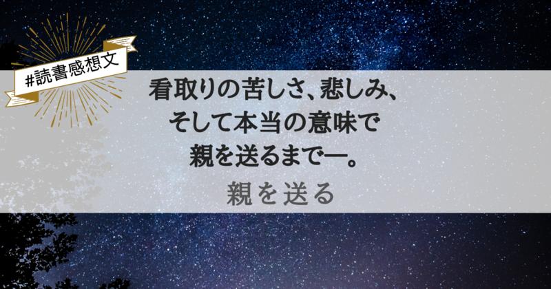 f:id:egaode_kurasu:20210210213708p:plain