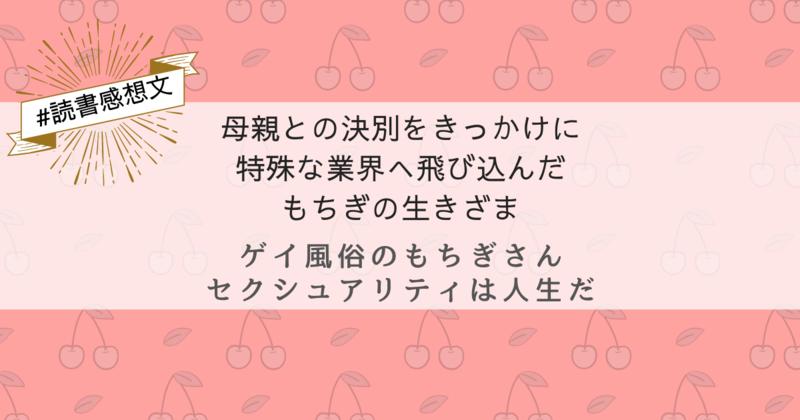 f:id:egaode_kurasu:20210217144731p:plain