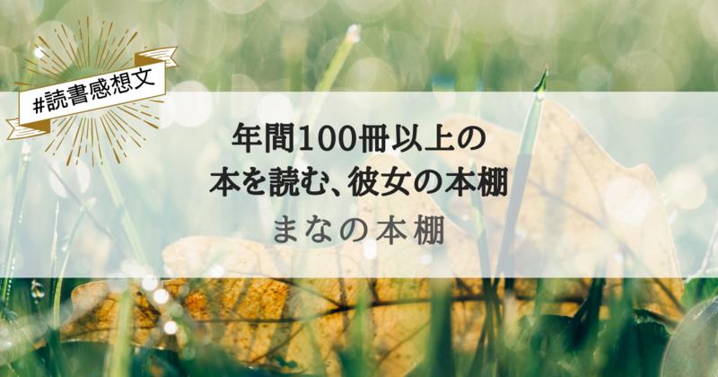 f:id:egaode_kurasu:20210224180009p:plain