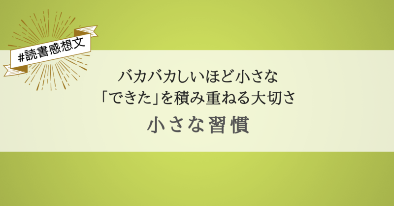 f:id:egaode_kurasu:20210226232746p:plain