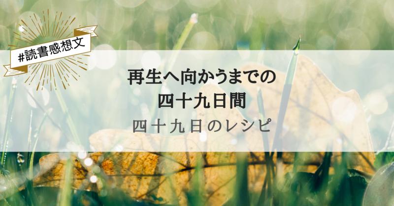f:id:egaode_kurasu:20210227130907p:plain