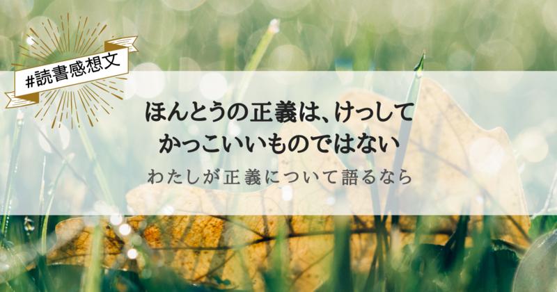 f:id:egaode_kurasu:20210227131826p:plain