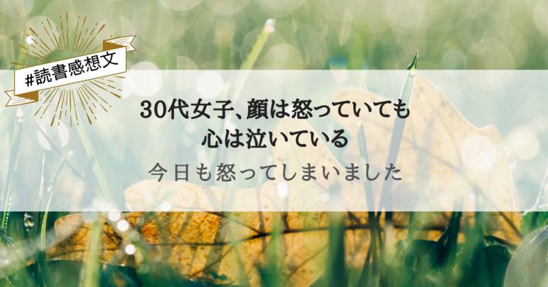 f:id:egaode_kurasu:20210227133225p:plain
