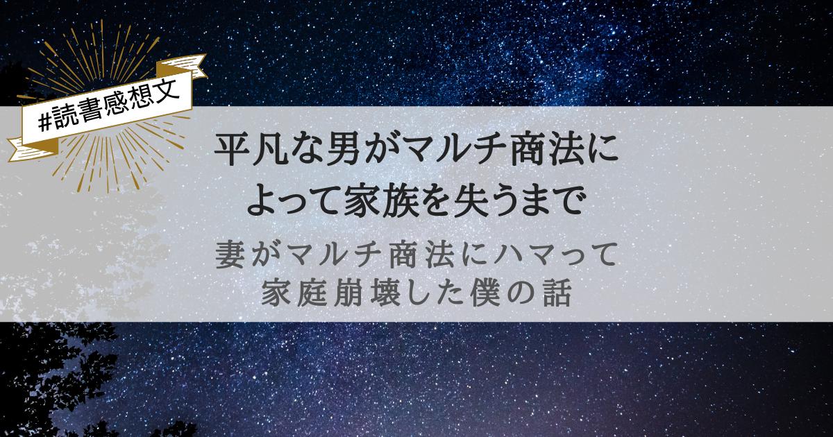 f:id:egaode_kurasu:20210324180902p:plain