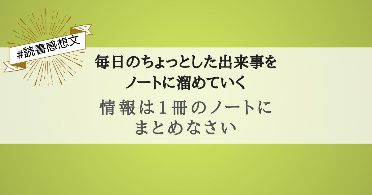 f:id:egaode_kurasu:20210324220646p:plain