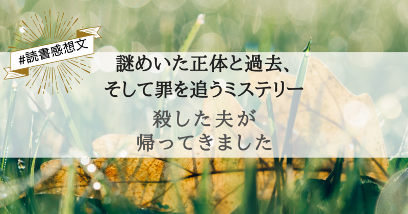 f:id:egaode_kurasu:20210719135136p:plain