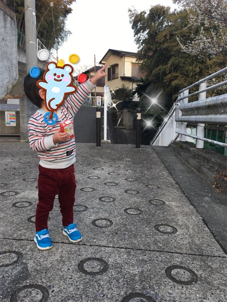 f:id:egaono-oto:20180306084834j:image