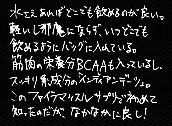 f:id:egaonohituji55:20180614082139j:plain