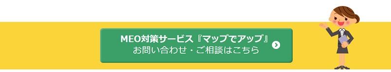 f:id:egaonohituji55:20180915102636j:plain