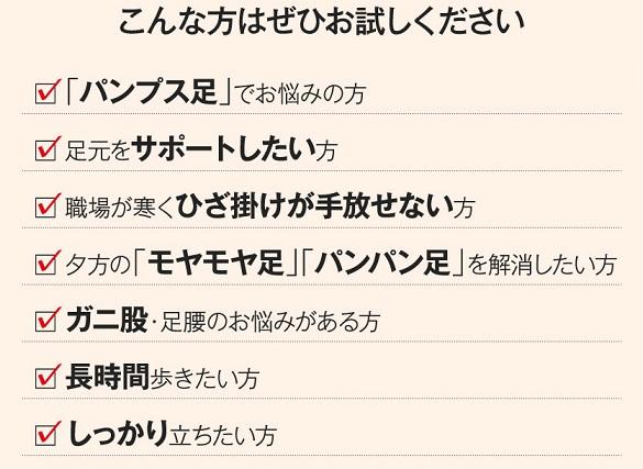 f:id:egaonohituji55:20181102080927j:plain
