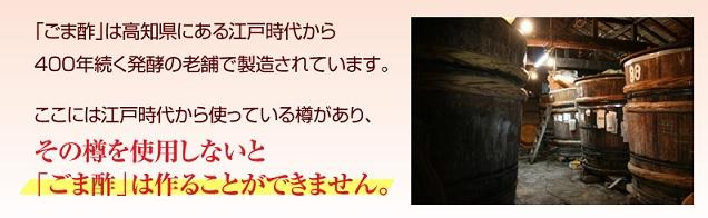 f:id:egaonohituji55:20181117154922j:plain