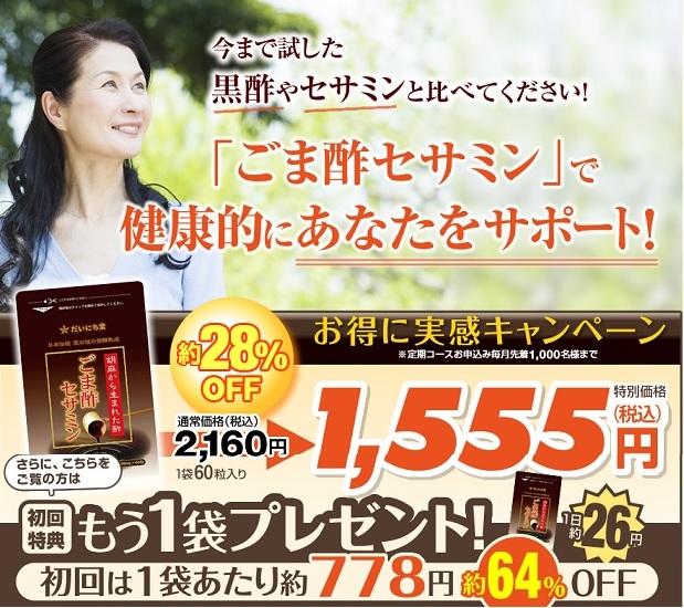 f:id:egaonohituji55:20181117161234j:plain