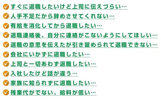 f:id:egaonohituji55:20190310164411j:plain