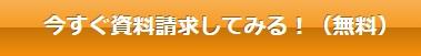 f:id:egaonohituji55:20200415073640j:plain