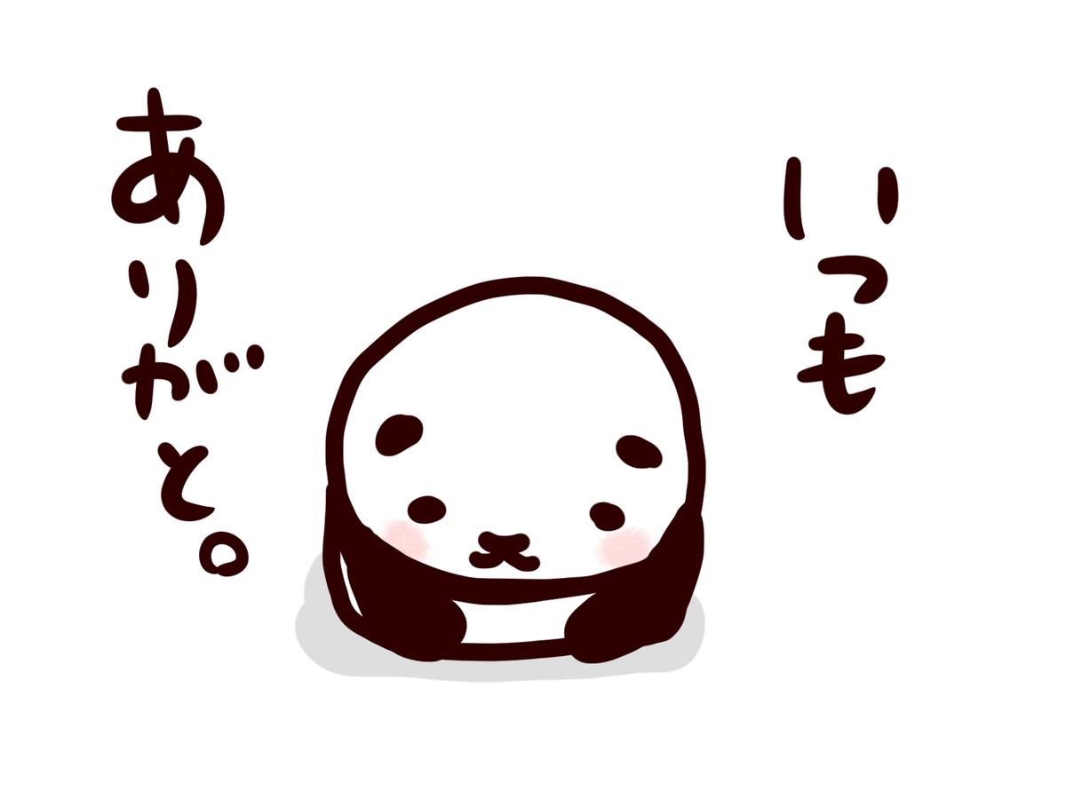 f:id:egaonomori:20210124104818j:plain