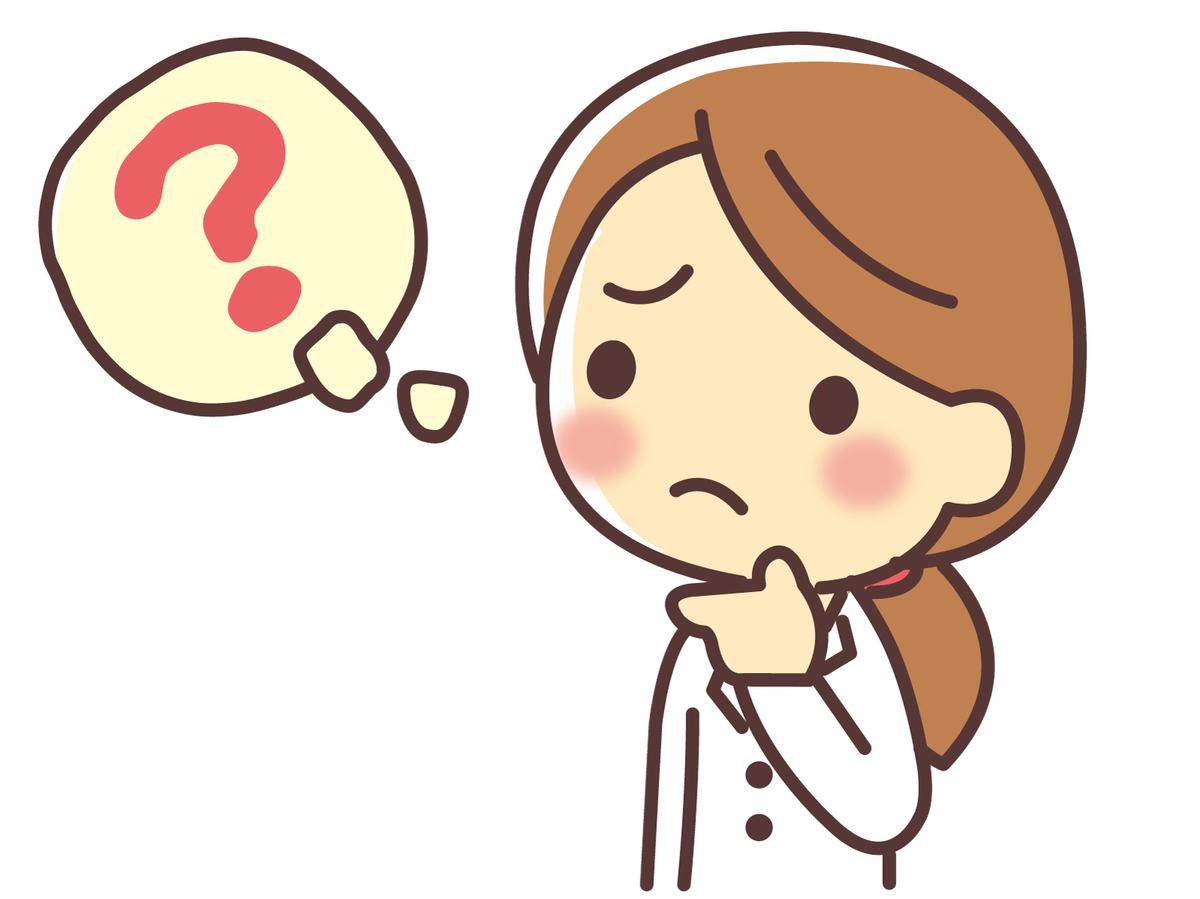 f:id:egaonomori:20210214112035j:plain