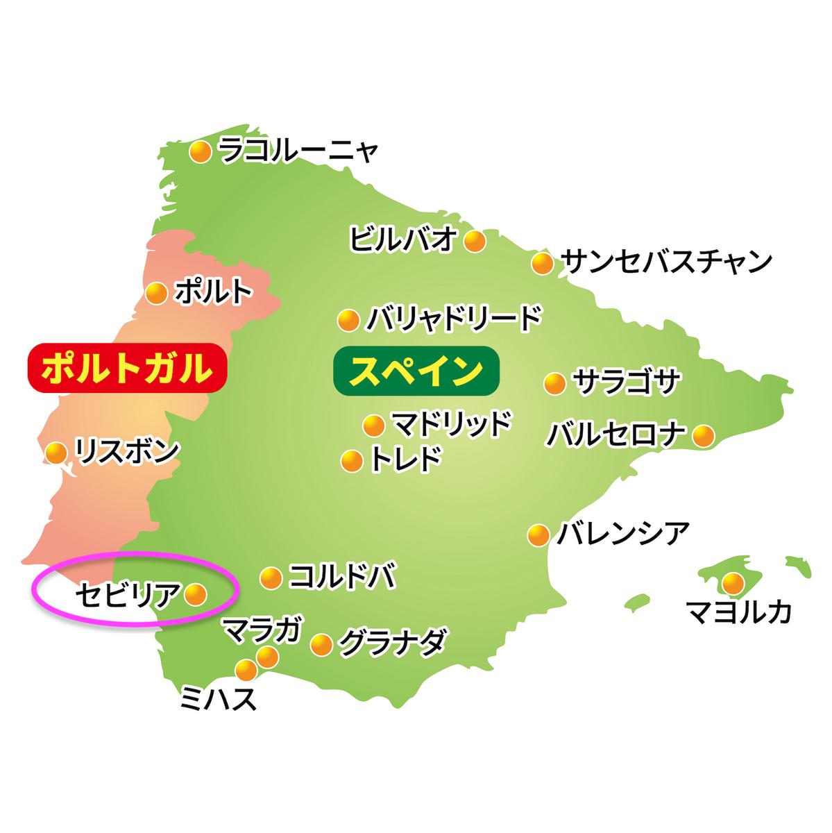 f:id:egaonomori:20210221090206j:plain