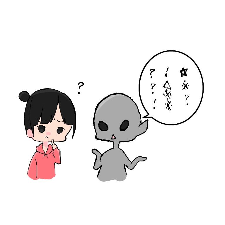 f:id:egaonomori:20210402090353j:plain