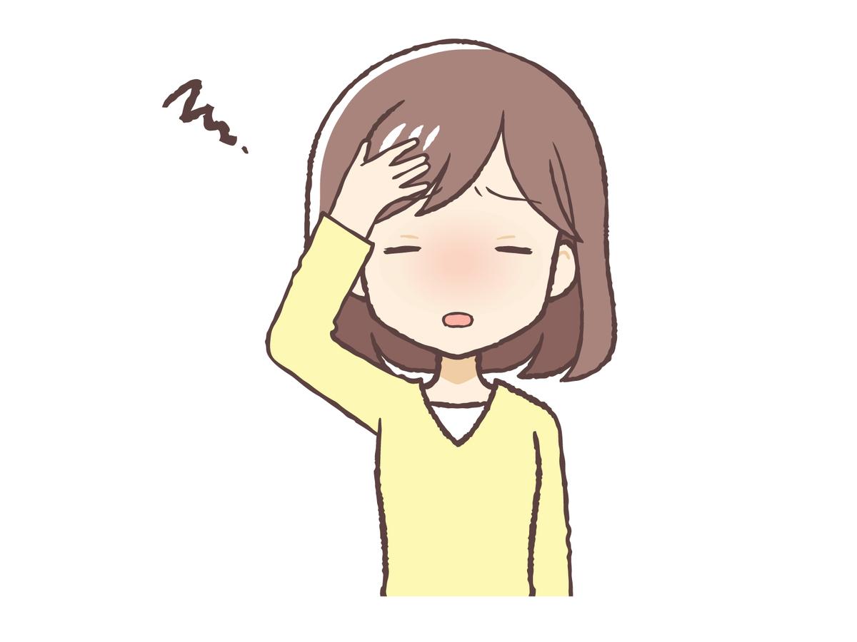 f:id:egaonomori:20210419135334j:plain