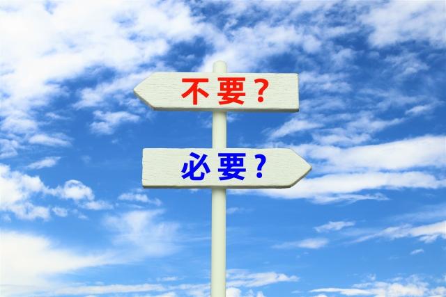 f:id:egaonomori:20210427141531j:plain
