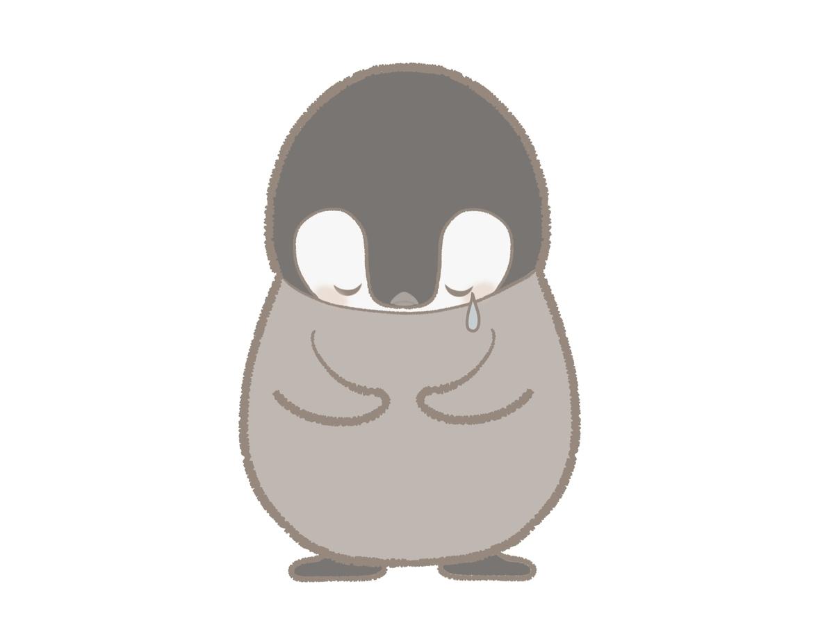 f:id:egaonomori:20210524114039j:plain
