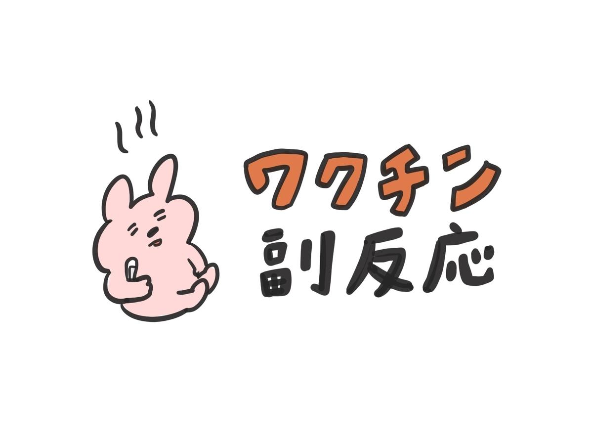 f:id:egaonomori:20210912071253j:plain