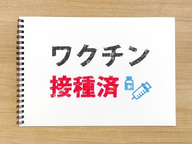 f:id:egaonomori:20210912075929j:plain