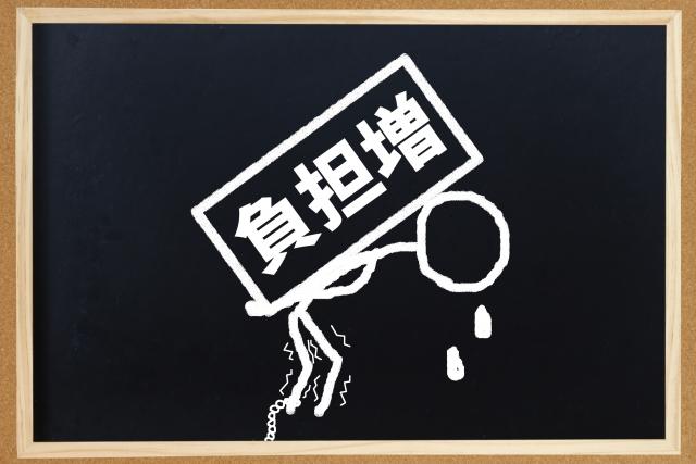 f:id:egaosouzoku:20210411220219j:plain
