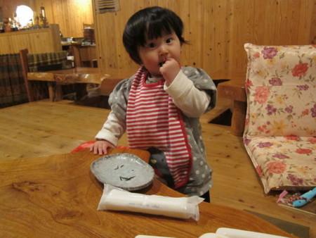 f:id:egawahiroshi:20110129223504j:image
