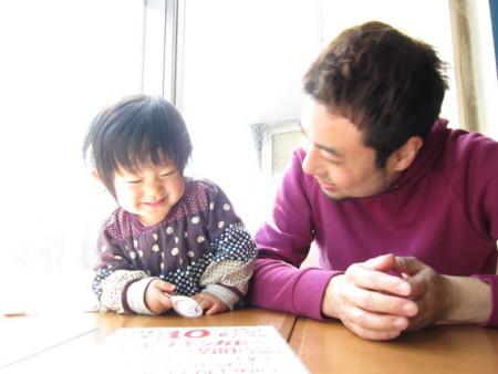 f:id:egawahiroshi:20110410225521j:image