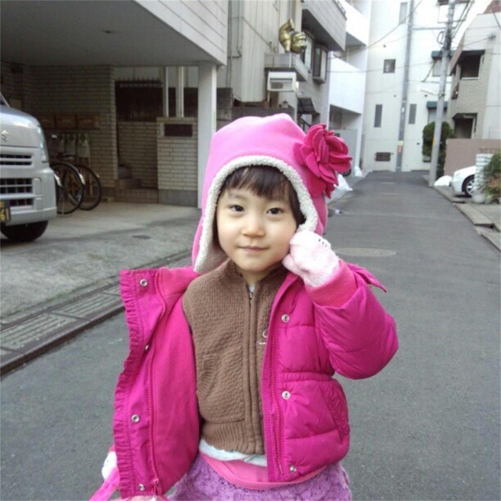 f:id:egawahiroshi:20200214105406j:image