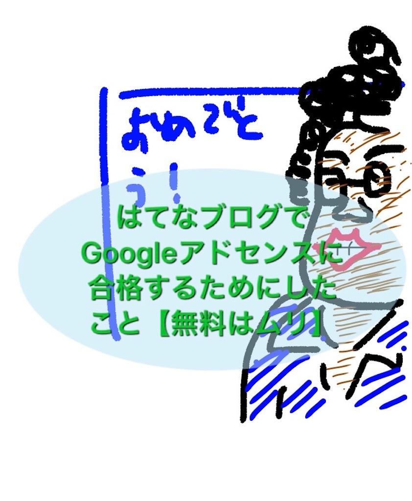 f:id:egg-chicken:20191214130112j:image