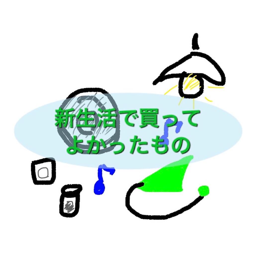 f:id:egg-chicken:20191215180845j:image
