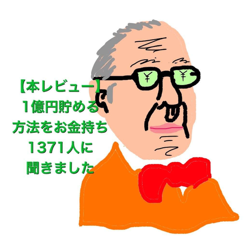 f:id:egg-chicken:20200125170758j:image