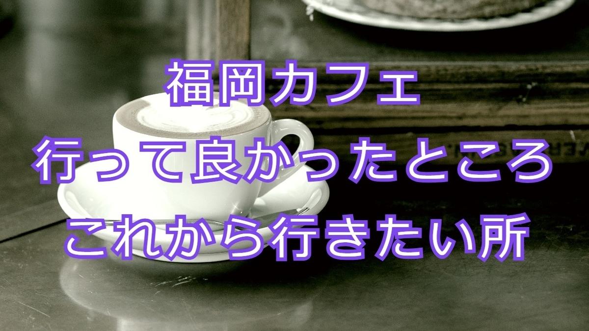 f:id:egg_oden:20211010213154j:plain