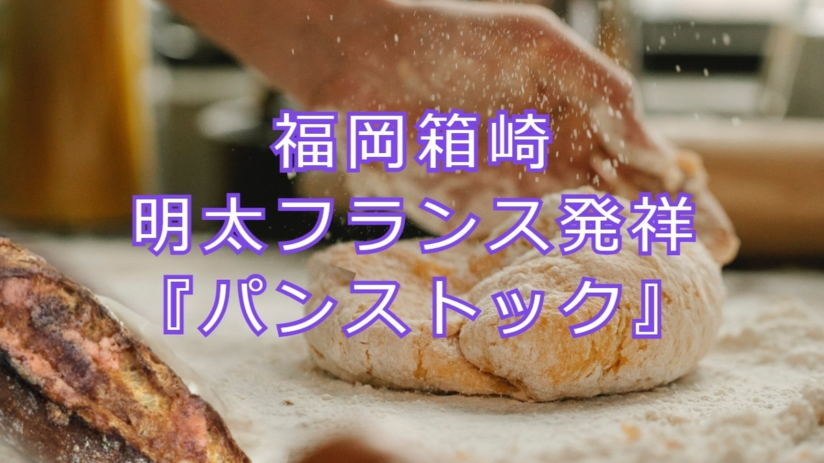 f:id:egg_oden:20211010225020j:plain