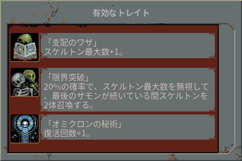 f:id:eggman_hs:20210310200706p:plain