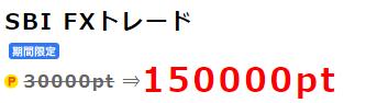 f:id:eggplant123:20160902003034p:plain