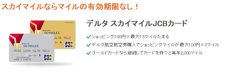 f:id:eggplant123:20160904232726p:plain