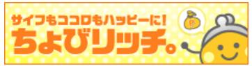 f:id:eggplant123:20160913002001p:plain