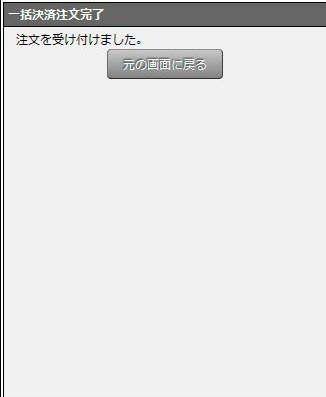 f:id:eggplant123:20161019192140j:plain
