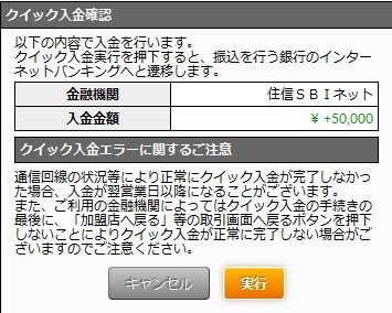 f:id:eggplant123:20161021215955j:plain