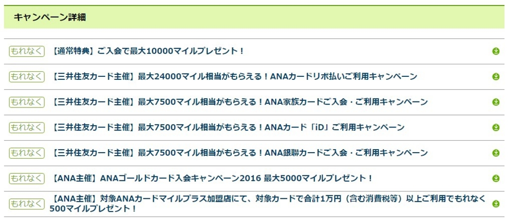 f:id:eggplant123:20161103235203j:plain