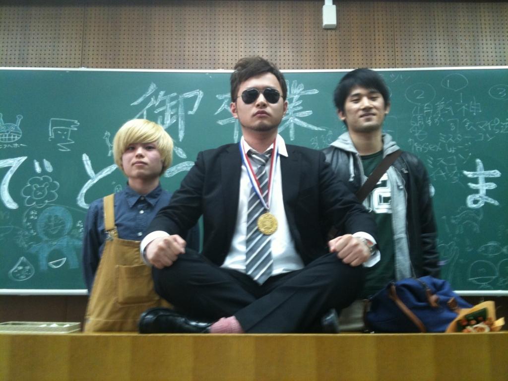 f:id:eggyazawa:20170612235057j:plain