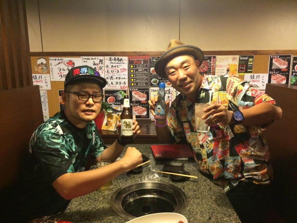 f:id:eggyazawa:20170617010052j:plain
